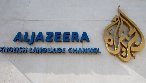 Final Straw for Al Jazeera in Egypt, Broadcaster Closes all Operations There