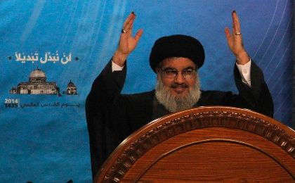 Lebanon's Hezbollah leader Sayyed Hassan Nasrallah compared the Islamic State to a