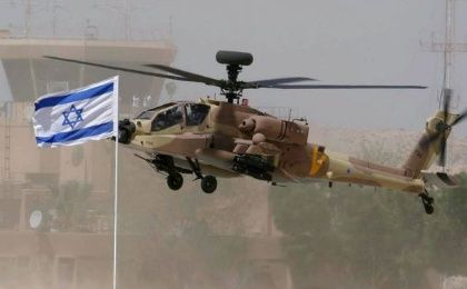 U.S. made Israeli Apache Longbow Helicopter (Photo: Reuters)