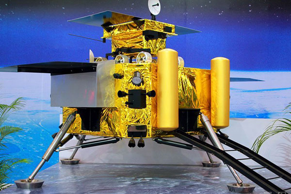 China lanzará al espacio sonda lunar a finales de este año. (Foto: China-defense-mashup.com)