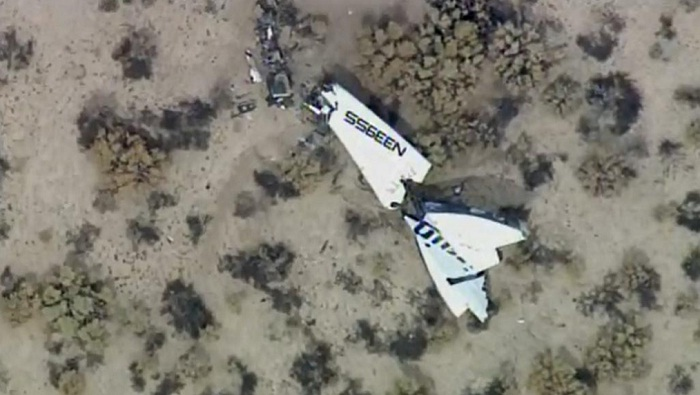 El SpaceShipTwo es la segunda nave espacial que se estrella esta semana en EE.UU. (Foto: Aviation Safety Network)