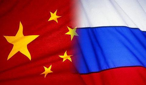 China dispuesto a prestar asistencia a Rusia.