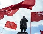 Statues of Lenin and flags bearing the hammer and sickle have been banned by Kiev.