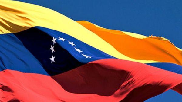 Venezuela conmemora 209 años de la Bandera Nacional | Noticias ...