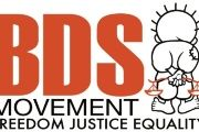While the ISDS deal with Brazil had been seen as a major success for the Israeli security industry, activists argued it represented a blow to human rights in Palestine.