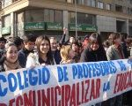 Chile's largest teachers union has announced an indefinite strike on Sunday to protest against a new bill that is being discussed in Congress.