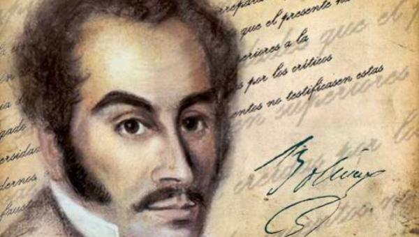 Bolivar's 'Jamaica Letter' and Latin America Caribbean Ties