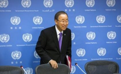 United Nations Secretary General Ban Ki-moon arrives to address the media ahead of the U.N. General Debate at U.N. headquarters in New York