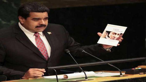 Consideran intervención de Maduro en ONU una defensa a dignidad de los pueblos