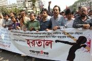 Protesters march in Dhaka on November 3, 2015, during a six-hour general strike.
