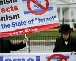 A Jewish man attends a protest against Israeli Prime Minister Netanyahu's meeting with U.S. President Obama, in Washington, D.C., Nov. 9, 2015.