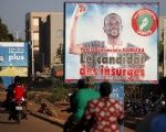 About 5.5 million people were registered to vote in Burkina Faso this Sunday, Nov. 29, 2015.