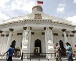 Venezuela's National Assembly call a special meeting for Wednesday 23 December.