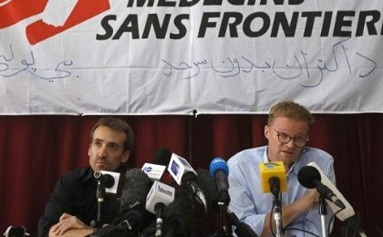 Often known by its French acronym MSF, Doctors Without Borders is one of the few international organizations providing medical aid in Yemen.