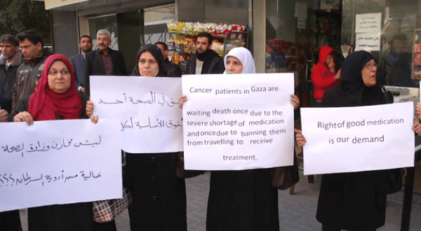 Gaza Cancer Patients Protest 'Premeditated Death Sentence