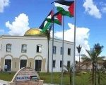 The new embassy of the Palestinian Authority resembles the famous mosque on Temple Mount in Jerusalem.