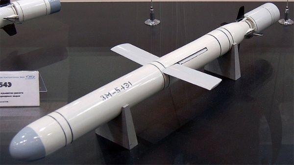 Resultado de imagen de Misil de crucero