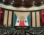 Mexico's lower house of congress