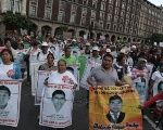 Families of the 43 Ayotzinapa students protest in Mexico City, Aug. 26, 2015.