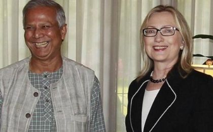 Muhammad Yunus and Hillary Clinton are embroiled in a corruption scandal that the FBI is now investigating.