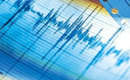 A 6.0 magnitude earthquake shook the Mexican state of Chiapas on Wednesday morning