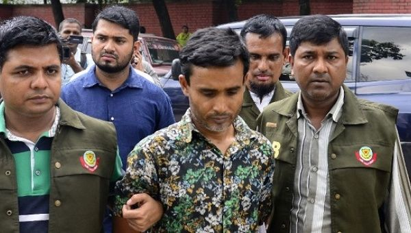 Dhaka gay