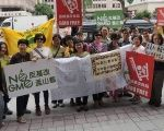 Protests & events have been taking place all week leading up to Saturday's March Against Monsanto, like this one in Taiwan.