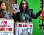 London protests calling on freeing Dareen Tatour.