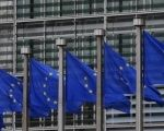 European flags are seen outside the European Commission headquarters in Brussels Sept. 10, 2014.
