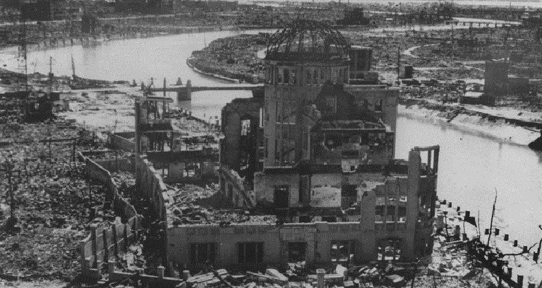 A photo dated September 1945 of the remains of the Prefectural Industry Promotion Building after the atomic bombing of Hiroshima.