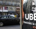 Uber had already suspended its service in France last year