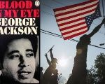 George Jackson (L) and demonstrators in Ferguson (R).