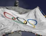 Brazil is slashing programs for the poor to fund the Olympic Games in Rio.