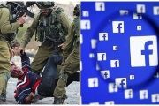 Israeli troops beat and detain Palestinian shown here with Facebook logo.