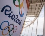 Rio Olympic Games banner