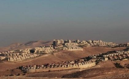 A view of the West Bank Jewish settlement of Maale Adumim is seen near Jerusalem July 25, 2013.