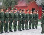 China's People's Armed Police