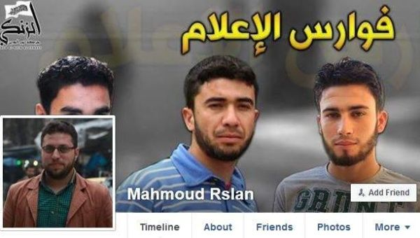 'Media activist' Mahmoud Rslan's Facebook page banner, with the al Zinki flag and al Zinki martyrs, before his page was taken down.