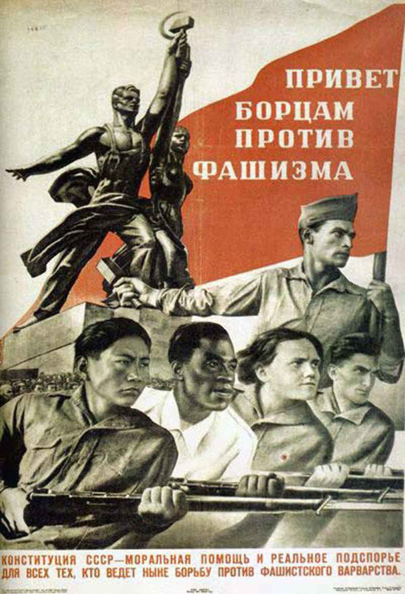 Greetings to the Fighters Against Fascism!