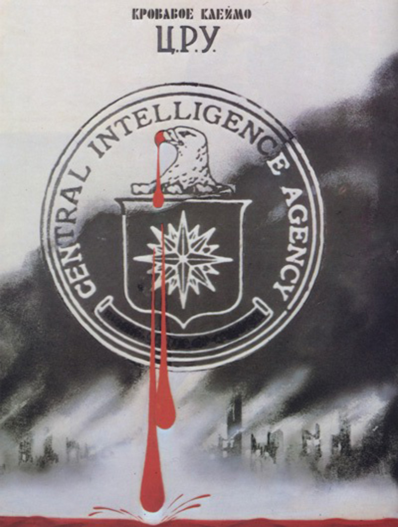 The Fingerprints of the CIA can be Found in the Bloody Events of the World