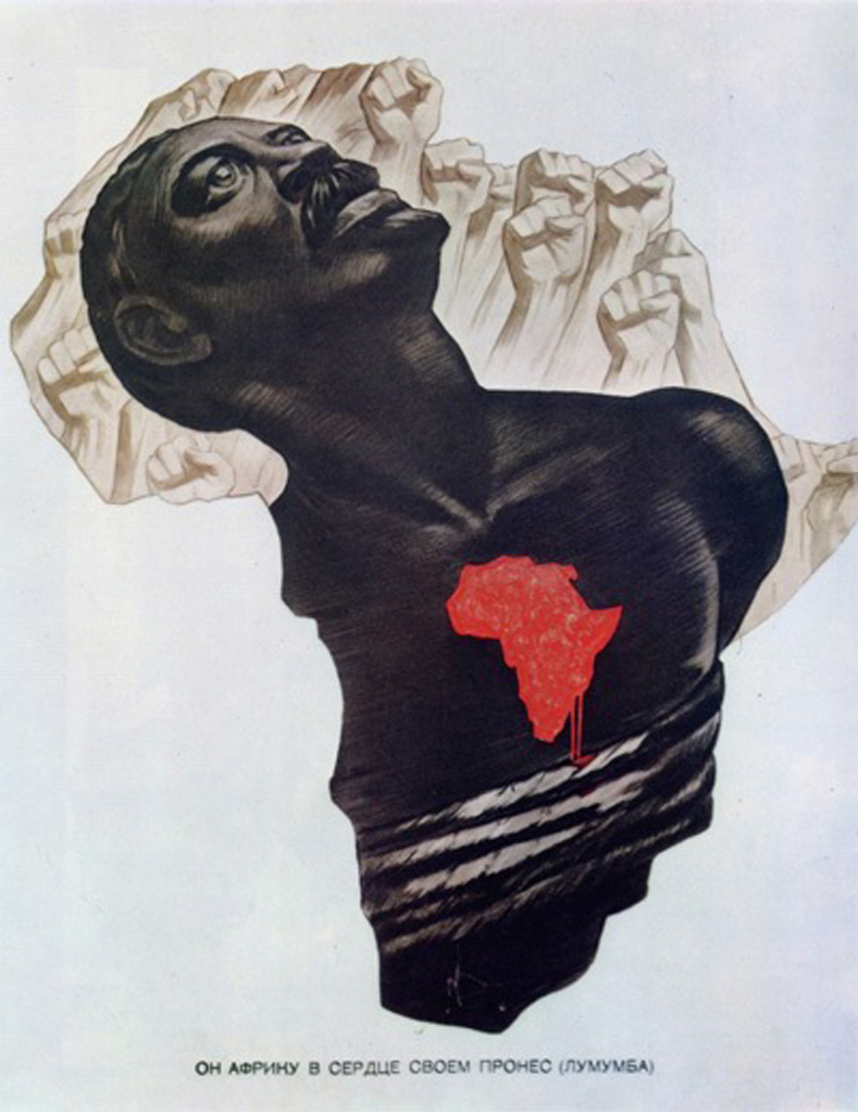 He Carried Africa in his Heart (Patrice Lumumba)