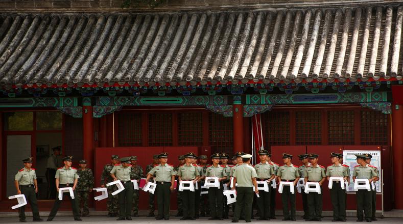 Las autoridades chinas dispusieron de un cordón de seguridad para preservar el control en esta fecha tan emblemática.