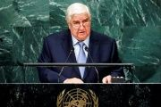 Syria's Foreign Minister Walid al-Moualem addresses the United Nations General Assembly in New York, U.S., September 24, 2016.