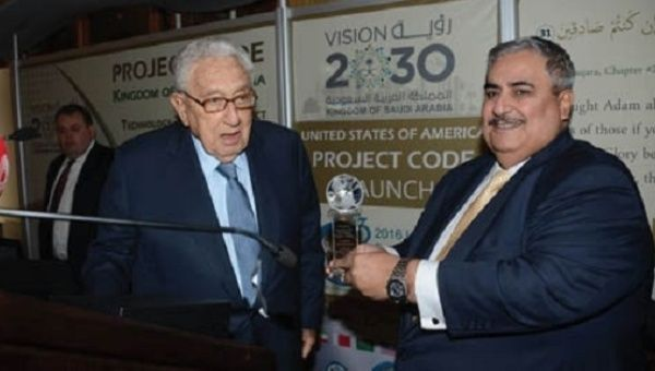 Henry Kissinger awards Shaikh Khalid bin Ahmed Al Khalifa.