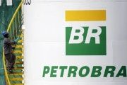 Petrobras believes Brazil's pre-salt discovery is one of the world's most important in the past decade.