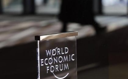 People leave the annual meeting of the World Economic Forum (WEF) in Davos, Switzerland January 23, 2016.