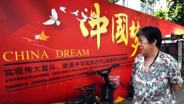 Image result for china dream, pictures