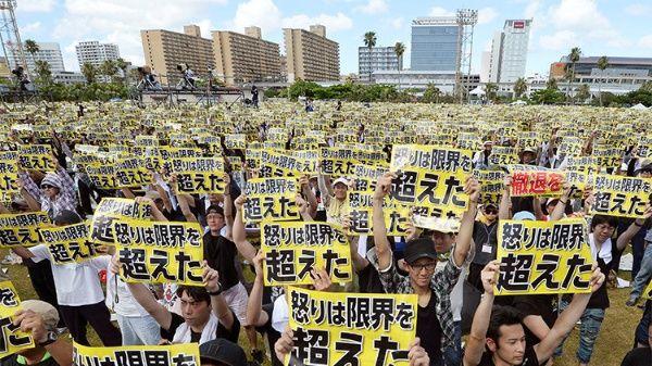 Resultado de imagen para contratistas estadounidenses en okinawa