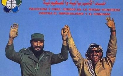 A poster with Fidel Castro and Palestinian leader Yasser Arafat.