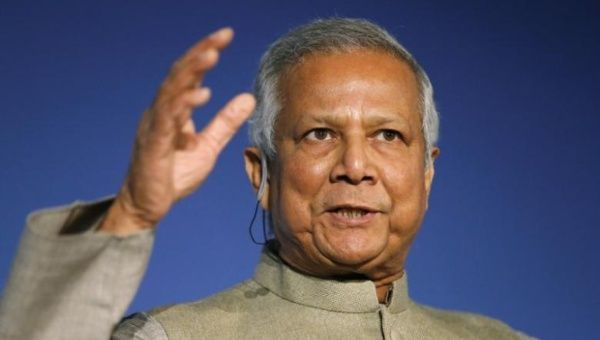 Nobel peace laureate Muhammad Yunus speaks at the Trust Women conference in London Nov. 19, 2014.